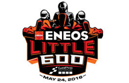 2016 ENEOS Little 600